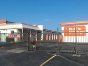 Public Storage - 3052 Leeman Ferry Road SW Huntsville, AL 35801