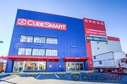 CubeSmart Self Storage - 2049 Pitkin Ave Brooklyn, NY 11207